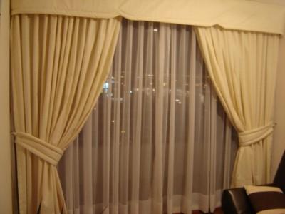 Judith decoraciones - Colores de cortinas ...